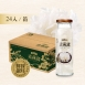 阿里山素燕窩瓶裝24入/箱 1